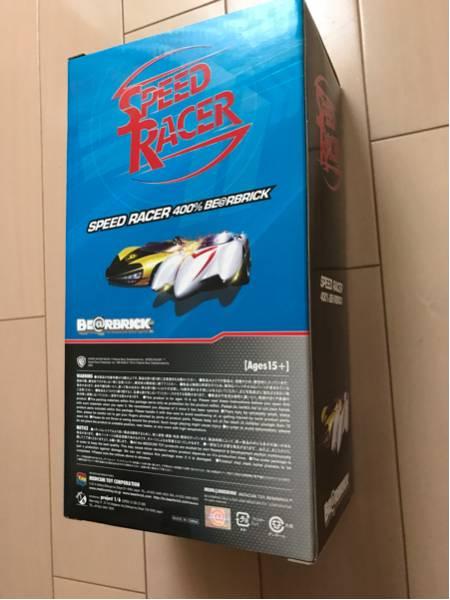 ベアブリック BE@RBRICK 400% スピードレーサー 限定 未開封 完売品 SPEED RACER_画像2