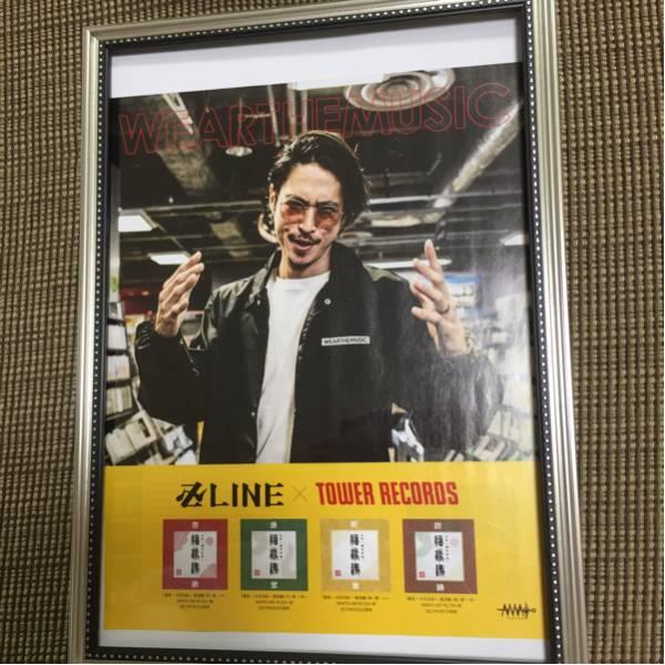 卍LINE タワレコ 額入り広告 ※ポスターではありません