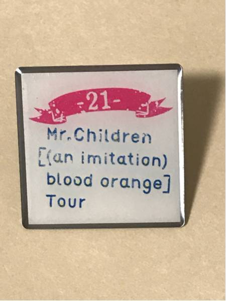 Mr.Children Thanksgiving25 ガチャ ピンバッジ 21 blood orange DOME&STADIUM TOUR2017 会場限定グッズ ミスチル 即決