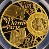 フランス 2013 ユネスコ世界遺産 ノートルダム寺院 200ユーロ 金貨 PCGS PR70DCAM FS 1円~