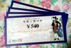 CRN1★リンガーハットグループお食事540円券×4★2160円分