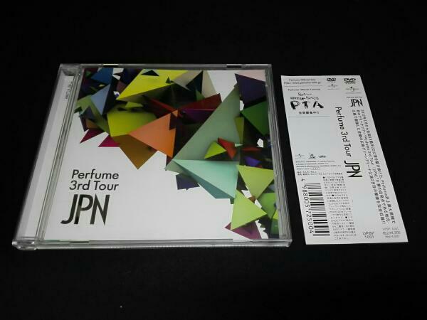 Perfume 3rd Tour JPN DVD ライブグッズの画像
