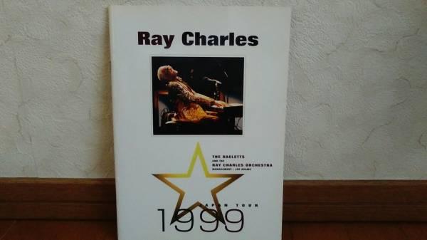 レイ・チャールズ [Ray charles] 1999年 THE RAELETTS パンフレット パンフ JAPAN TOUR 日本公演ツアー