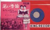 ザ・ピーナッツ◎シングル盤◎TVドラマ「若い季節」〜わたしの心はうわのそら/1963年!!極美品!!