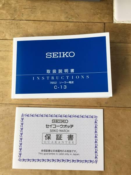 セイコー(SEIKO) スピリット SBTM217 【新品未使用品!】ソーラー電波修正_画像3