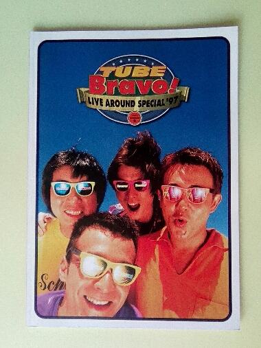 即決! TUBE チューブ パンフレット 「1997年ツアー Bravo!」164円発送