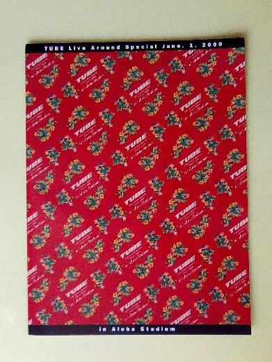 即決!! TUBE チューブ パンフレット 「2000年ツアー in Aloha Stadium」164円発送