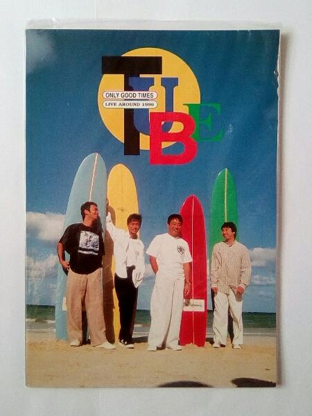 即決! TUBE チューブ パンフレット 「1996年ツアー ONLY GOOD TIMES」164円発送