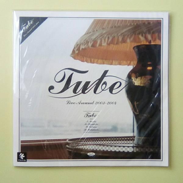 即決! TUBE チューブ パンフレット 「2003~2004年ツアー 冬でごめんね」164円発送