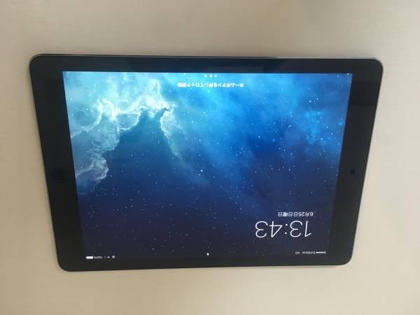 【美品】iPad pro 9.7インチ SIMロック解除済 128G スペースグレイ セルラーモデル