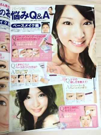 ■新品■seventeen DVD 非売品■武井咲 大石参月 手嶋ゆか■2007 グッズの画像