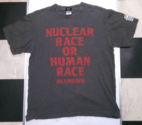 SOUL FLOWER UNION NUCLEAR RACE OR HUMAN RACE Tシャツ