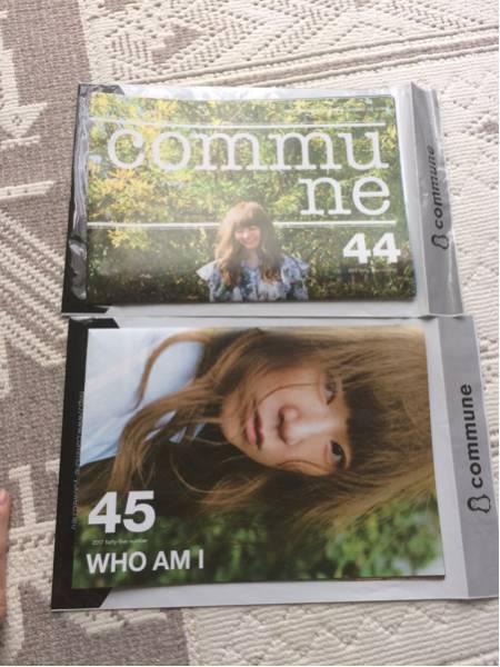 YUKI★commune ファンクラブ会報 Vol.44 & 45 二冊セット/ユキ ジュディマリ