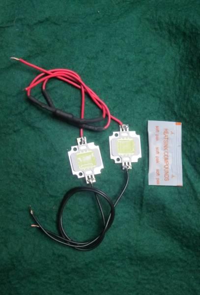直流12Vで点灯キット2個1組10W 白色 パワーLED素子配線コード10cmと制限抵抗付きと放熱グリス送料全国一律普通郵便120円_直流12V繋ぐと点灯します
