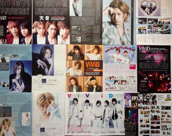 ★ViViD 切り抜き43ページ シン RENO RYOGA イヴ Ko-ki