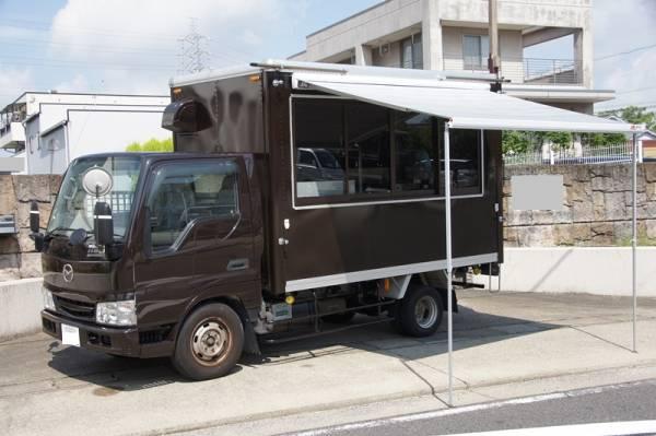 移動販売車 キッチンカー 最安で80万円台から製作可能です ローンOK 8ナンバー2年車検 ダイナ キャンター_お支払総額を圧縮できます