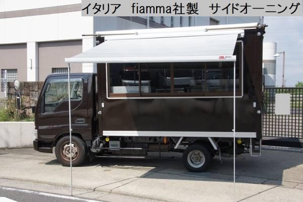 移動販売車 キッチンカー 最安で80万円台から製作可能です ローンOK 8ナンバー2年車検 ダイナ キャンター_最安で80万円台からご相談をお受け致します