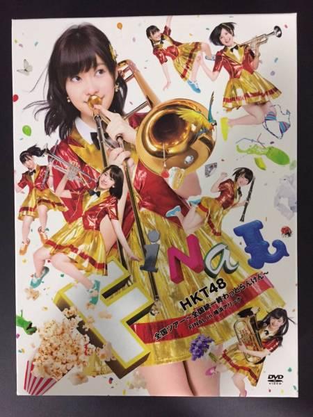 【DVD】HKT48全国ツアー~全国統一終わっとらんけん~ FINAL in 横浜アリーナ スペシャルDVD BOX ライブグッズの画像