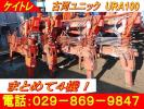 古河ユニック製 クレーン まとめて4機 URA100シリーズ 4段 3段 茨城県土浦市より
