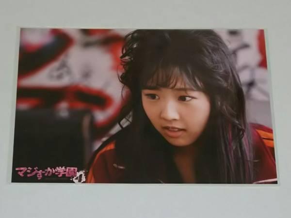 AKB48 マジすか学園4 DVD 特典 内山奈月 生写真_画像1