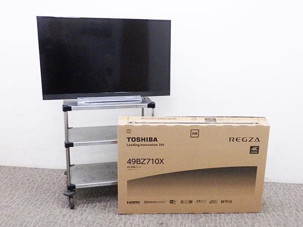 M6119【開封未使用品】2017年製 東芝 REGZA(レグザ) 49V型 4K対応液晶テレビ 49BZ710X/重低音バズーカスピーカー/HDR/3チューナー