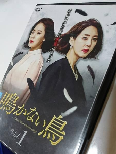 韓国ドラマ Blu-ray 鳴かない鳥 全話 元SEVENTEEN ドユン出演 K-POP 韓流 コンサートグッズの画像