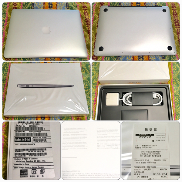 超美品 Apple MacBook Air 13inch シルバーSSD128GB/8GB/USキーボード A1466 MMGF2JACTO (Early 2015-2016モデル)_画像3