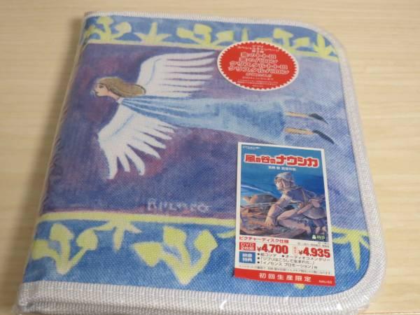 風の谷のナウシカ DVD 初回特典ソフトケース付き 未開封 グッズの画像