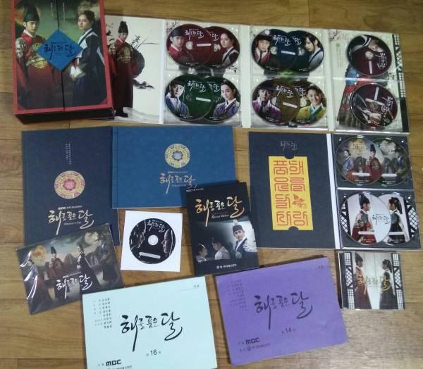 先入金特典 キムスヒョン☆韓国 太陽を抱く月 監督限定版 DVD + 先入金特典
