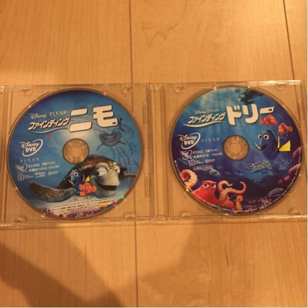 未再生 DVD ファインディングニモ、ファインディングドリー ディズニーグッズの画像