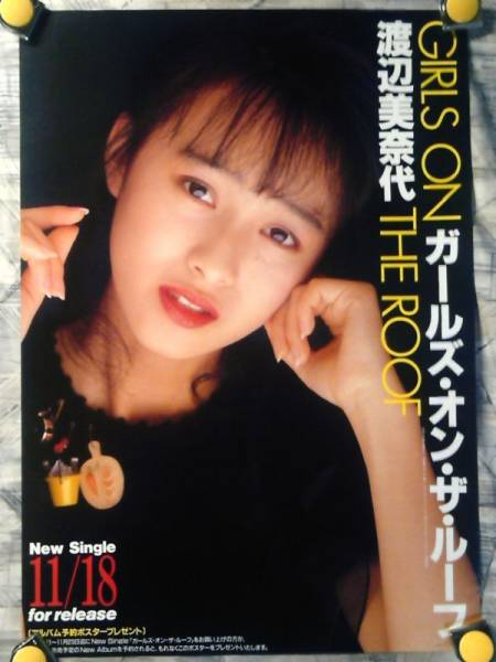 p4【ポスター/B-2-515x728】渡辺美奈代/'87-GIRLS ON THE~/告知用非売品ポスター