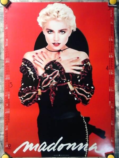 SC【大型両面刷/A1-594x841】マドンナ-Madonna/'88-ポスターカレンダー販促用非売品