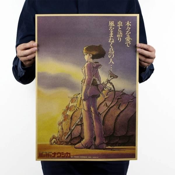 風の谷のナウシカ/クラフト紙/カフェ/バーのポスター/レトロポスター/装飾画51 × 35.5センチ グッズの画像