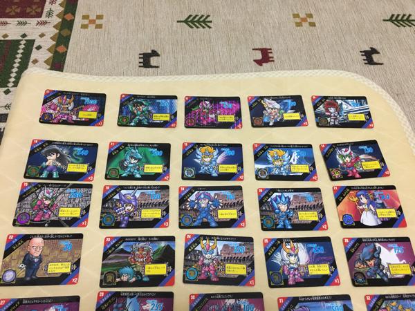 聖闘士星矢 カード セイントパラダイス グッズの画像
