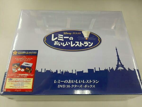 【未開封】 レミーのおいしいレストラン DVDコレクターズ・ボックス ディズニーグッズの画像
