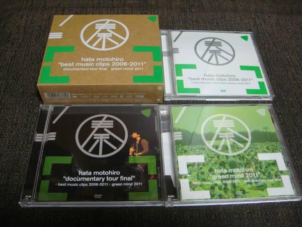 初回限定盤!3枚組!秦基博『best music clips 2006-2011+documentary tour final+green mind 2011』446分収録!_画像1