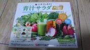 青汁サラダ PLUS 【新品】