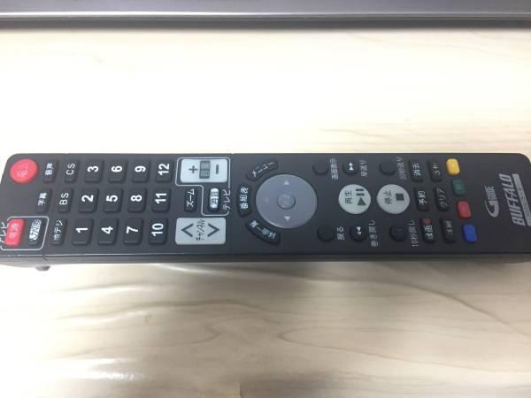 バッファロー BUFFALO / HDDレコーダーリモコン DVR-S1C2/DVR-W1  送料164円 訳あり