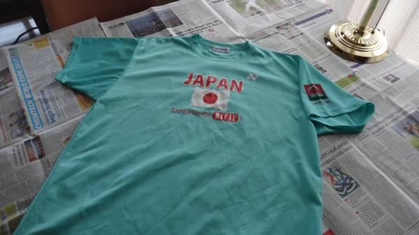 マカオ国際マラソン 日本人選手参加ユニフォーム ヨネックス_画像1