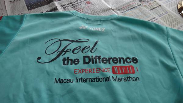 マカオ国際マラソン 日本人選手参加ユニフォーム ヨネックス_画像2