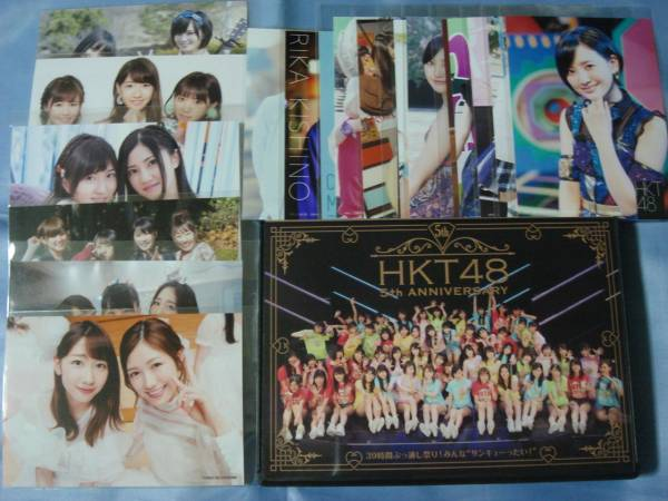 HKT48 5th ANNIVERSARY ~39時間ぶっ通し祭り!みんなサンキューったい!~ DVD おまけ生写真20枚 a ライブグッズの画像