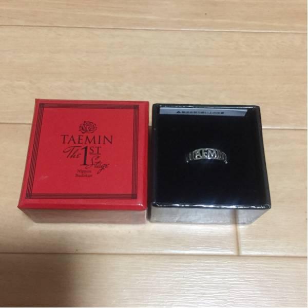 2017 TAEMIN THE 1st STAGE リング / テミン ソロ ソロコン 武道館