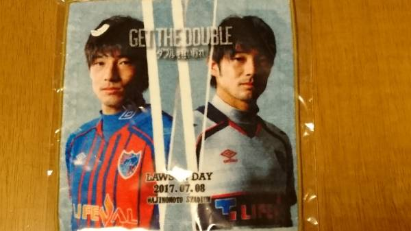 【即決】FC東京 中島翔哉選手 ハンドタオル ローソンDay グッズの画像