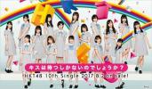 HKT48 10th キスは待つしかないのでしょう CD DVD 初回盤Type-ABC 3枚セット スクカレ3枚+HMV限定生写真1枚付き