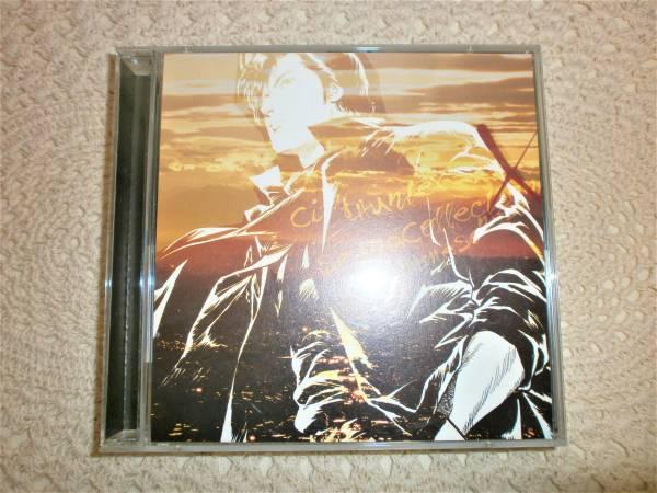 City Hunter Sound Collection X -Theme Songs- 2枚組 中古CD アニメ シティーハンター OP ED 主題歌集 サントラ グッズの画像