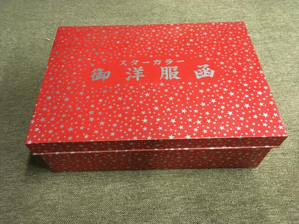 昭和レトロ スターカラー 衣装ケース 衣装缶 衣装箱 衣類缶詰 レトロポップ 洋裁 和服 トタンケース 群4