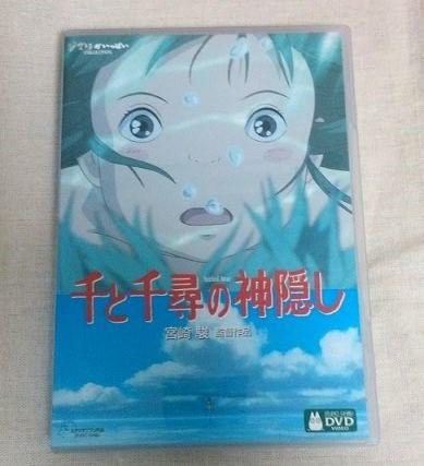 スタジオジブリ☆ 千と千尋の神隠し DVD ☆中古 グッズの画像