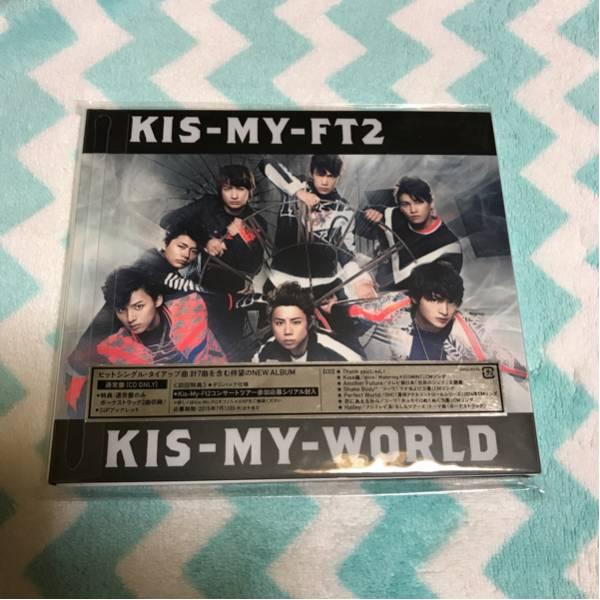 KIS-MY-FT2キスマイKIS-MY-WORLD通常盤CDアルバム