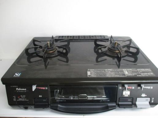 【消費税なし】IC-N900B-R/Paloma/パロマ/ガステーブル/水無し片面焼き 59cm/LPガス/右強火/15年製