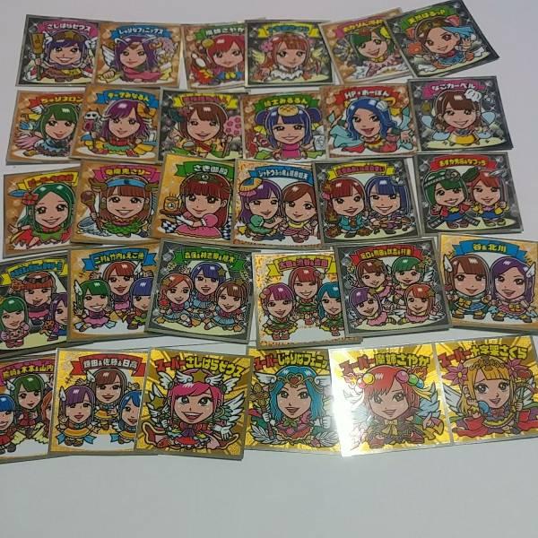 AKBックリマンチョコ チームWest シール 全30種 コンプセット お菓子は付きません ビックリマン AKB SKE NMB HKT NGT48 送料92円~ ライブグッズの画像